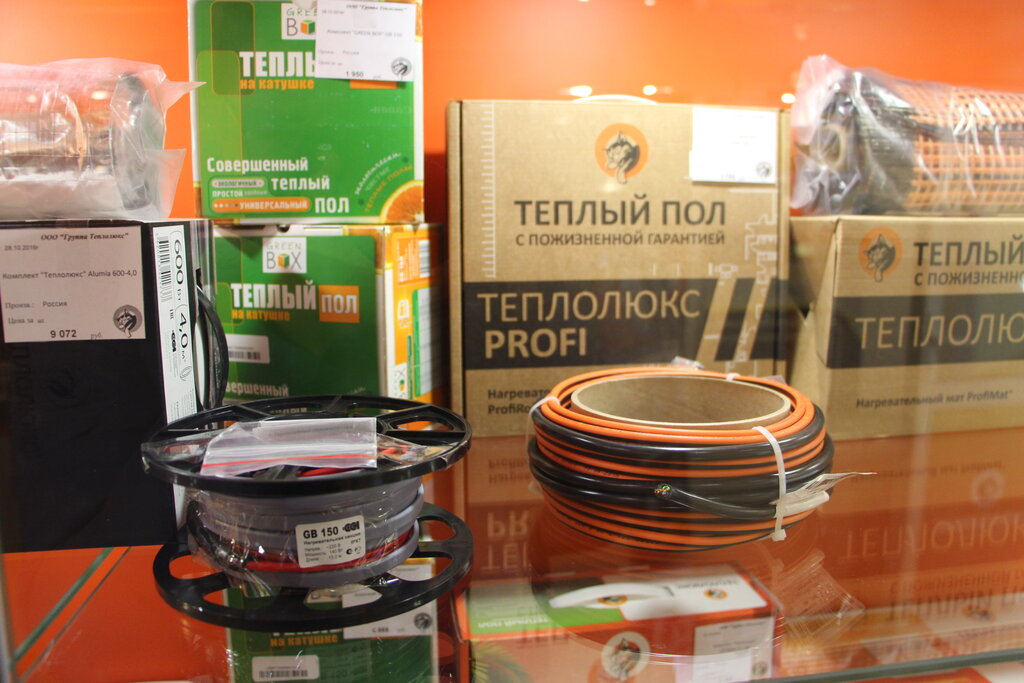 интернет-магазин — Уютный дом — Москва, фото №2