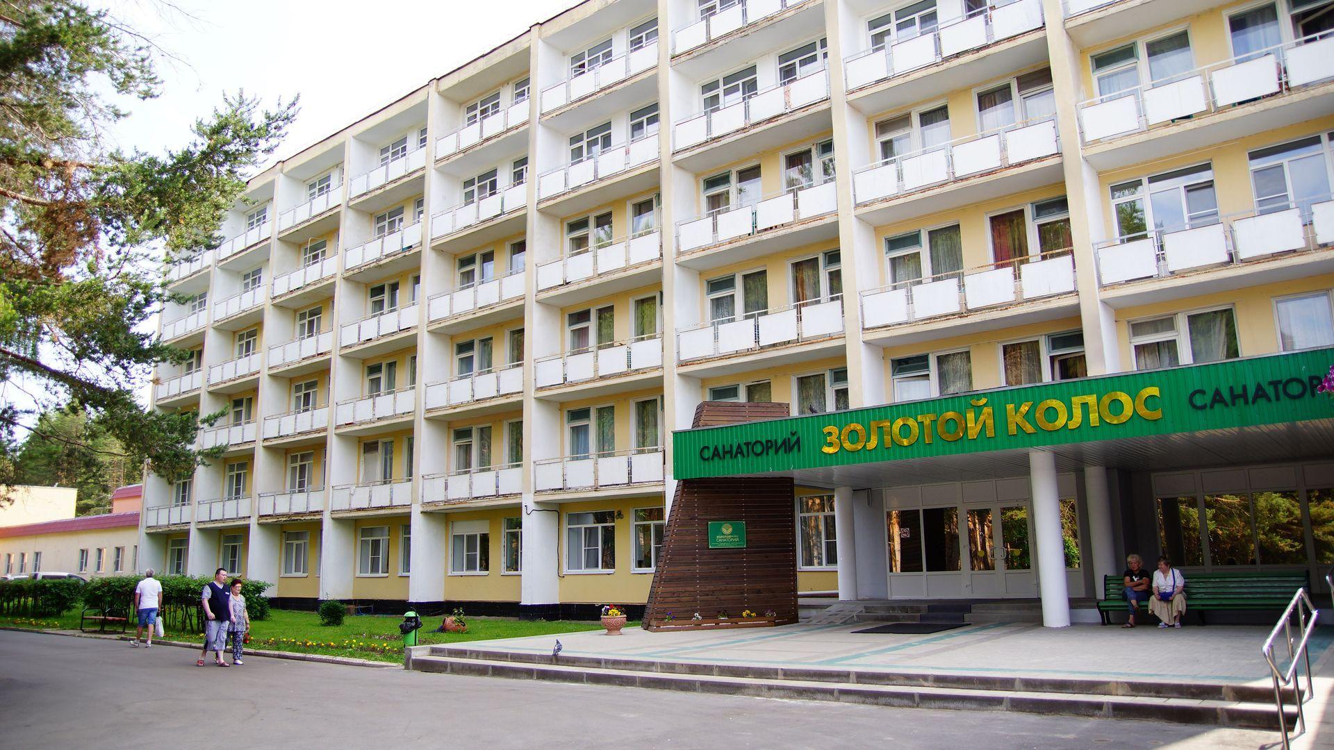 Лечение артрита в ярославской области фото