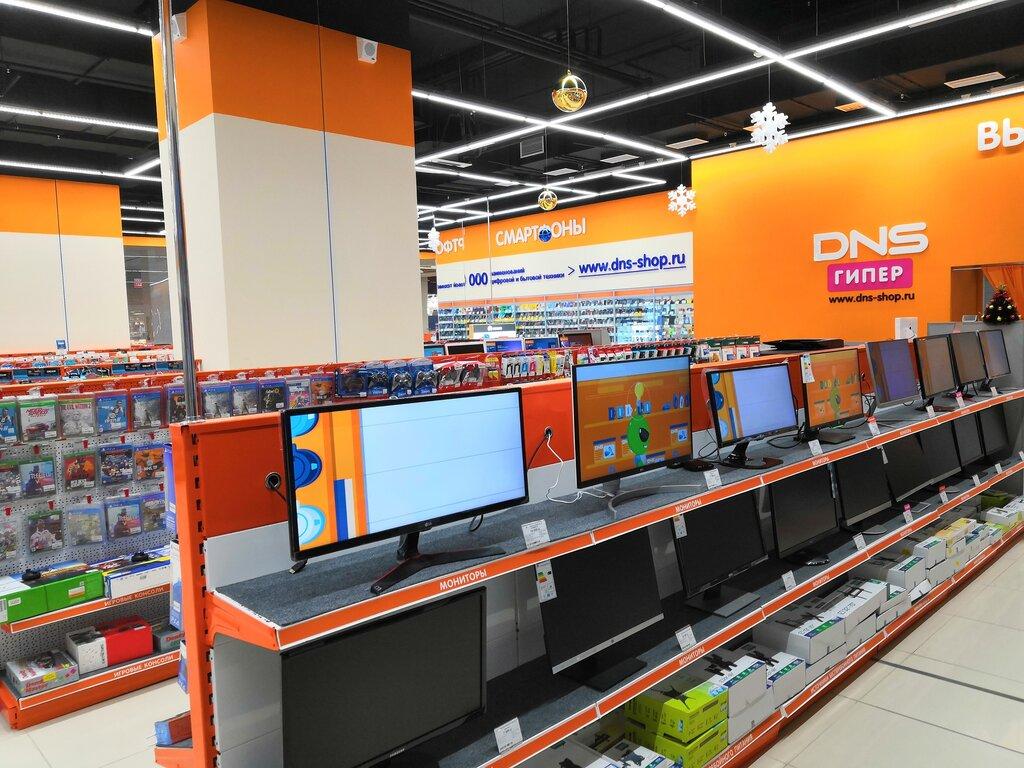 Дешевый Интернет Магазин Электроники