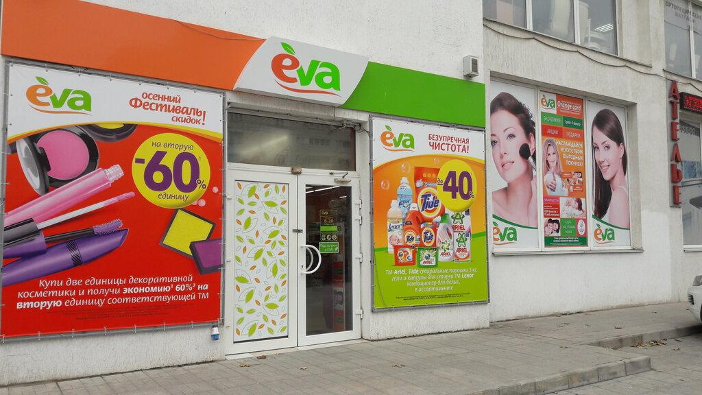 Ева Магазин Севастополь Сайт