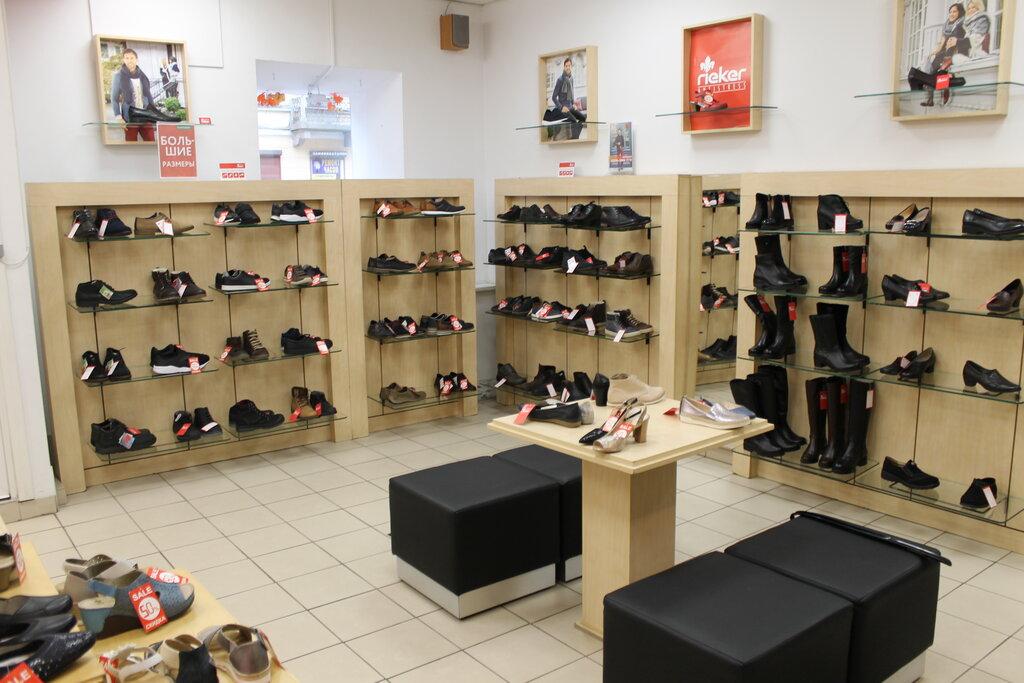 999d334d2f79ba Rieker - магазин обуви, метро Достоевская, Санкт-Петербург — отзывы ...