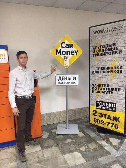 Кредит под залог недвижимости в Новокузнецке без переоформления прав на собственность и отказов.