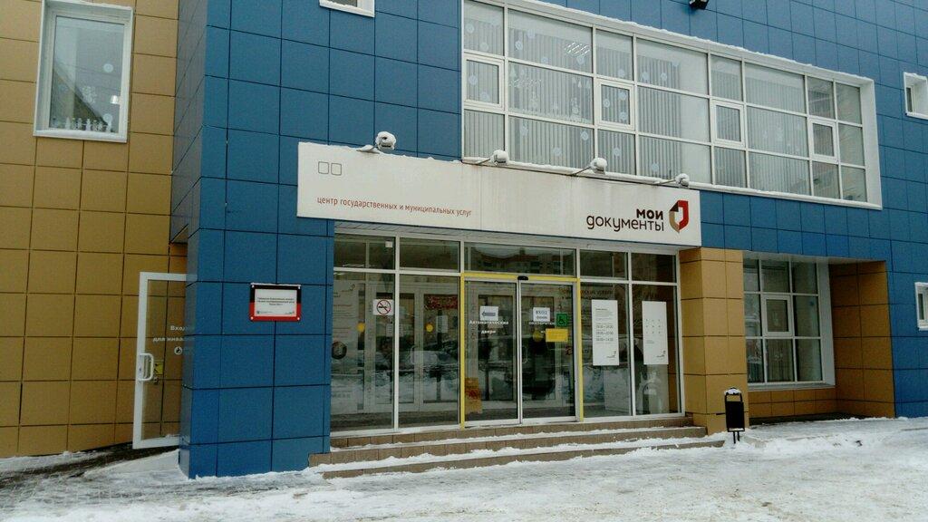 Куда подают заявление о замене паспорта новосибирск дзержинский район