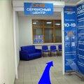 Сервисный центр DNS, Услуги компьютерных мастеров и IT-специалистов в Городском округе Южно-Сахалинск