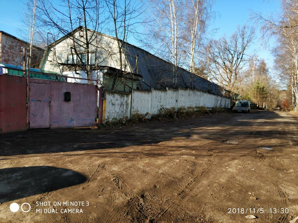 магазин автозапчастей и автотоваров — Автопорт24 — Королёв, фото №3