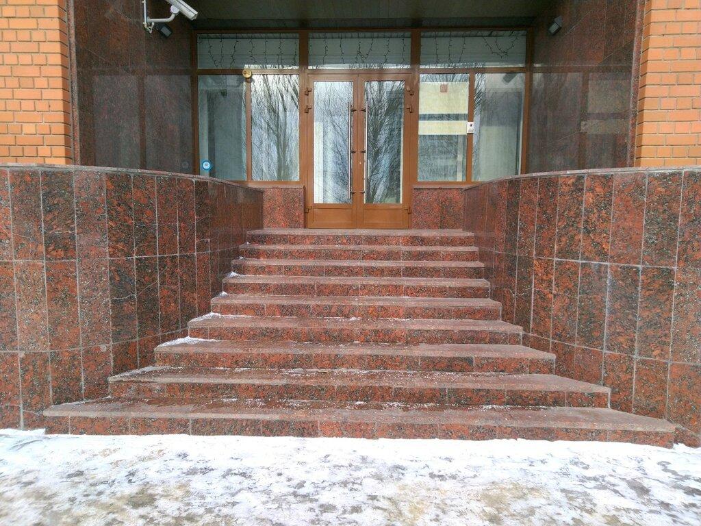 расчётно-кассовый центр — Центральный банк Российской Федерации, расчетно-кассовый центр — Волжский, фото №4