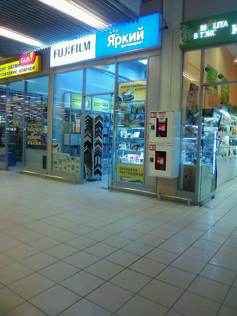 фотоуслуги — Яркий фотомаркет — Санкт-Петербург, фото №7