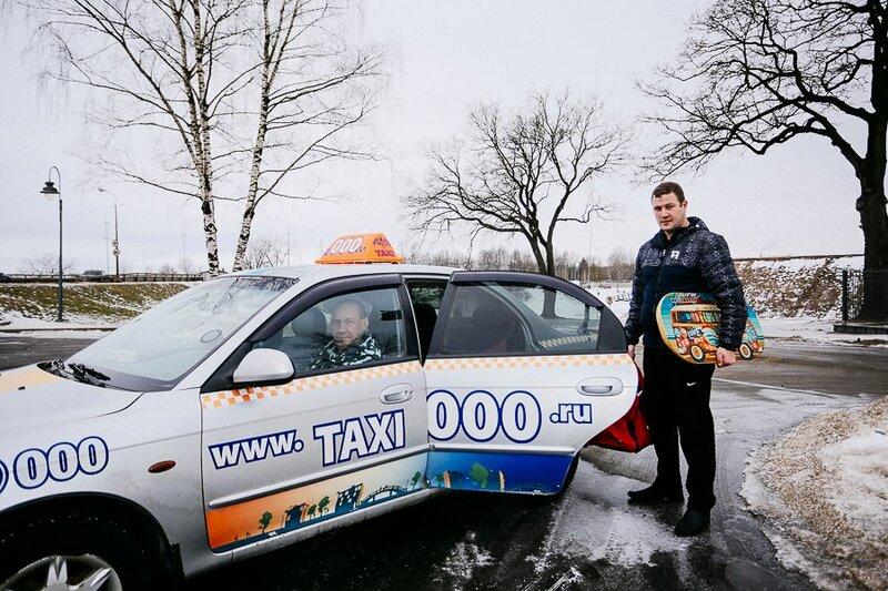 Такси 000 - фотография №8
