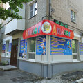 Диалог, Занятия с логопедом в Городском округе Саратов