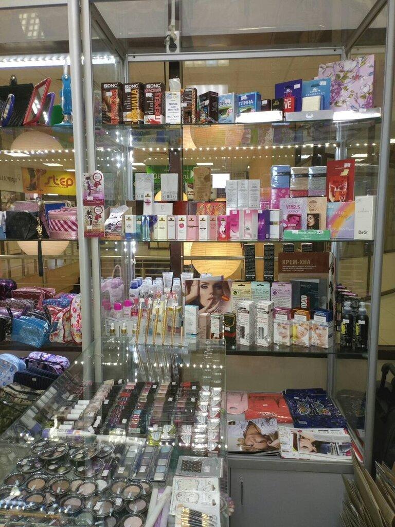 Где купить белорусскую косметику в железнодорожном бокс для косметики купить в минске