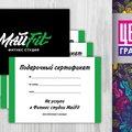 Цветографика, Полиграфические услуги в Сергиево-Посадском районе