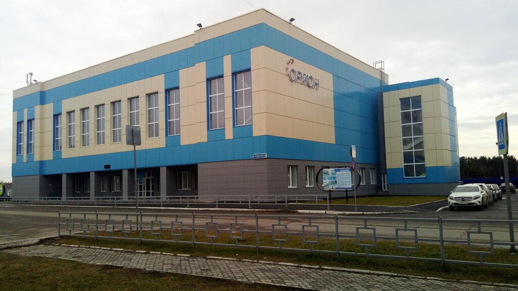 спортивный комплекс — Физкультурно-спортивный центр Орион — Свердловская область, фото №1