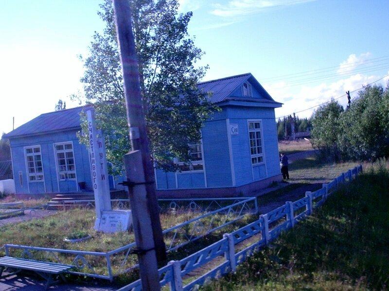 Поселок сия фото