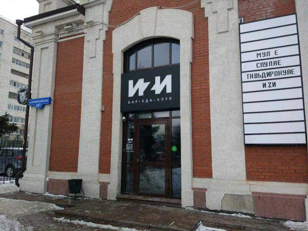 Ночную клубы тюмень кем работать ночью в москве в клубе