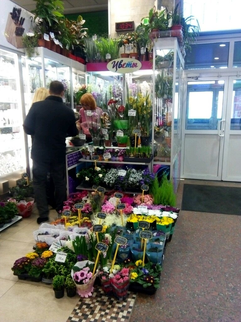 Магазин цветов минск на карте, букетная