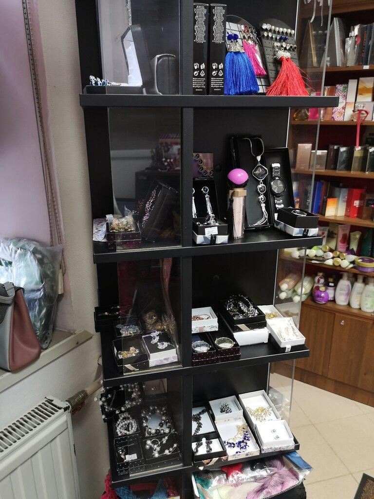 Магазин avon спб эйвон каталог косметики новый