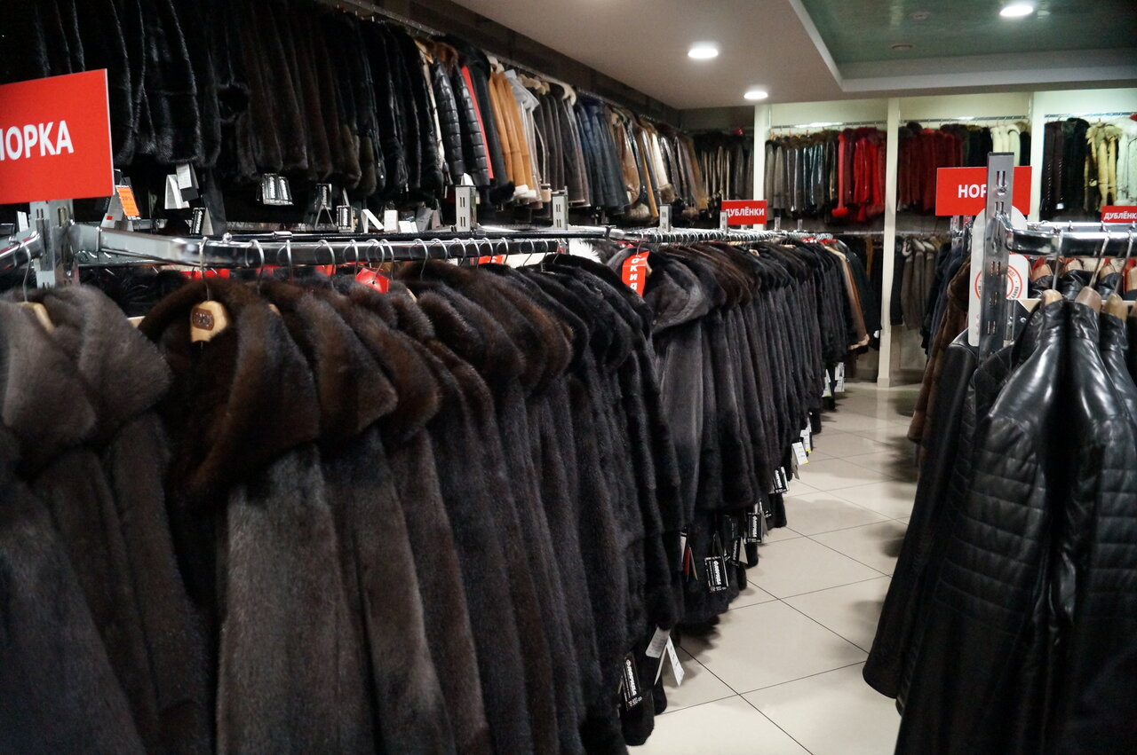 Балт Магазин Барнаул Официальный Сайт