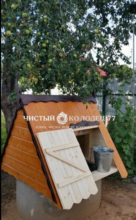 монтаж и обслуживание систем водоснабжения и канализации — Чистый колодец 77 — Москва, фото №1