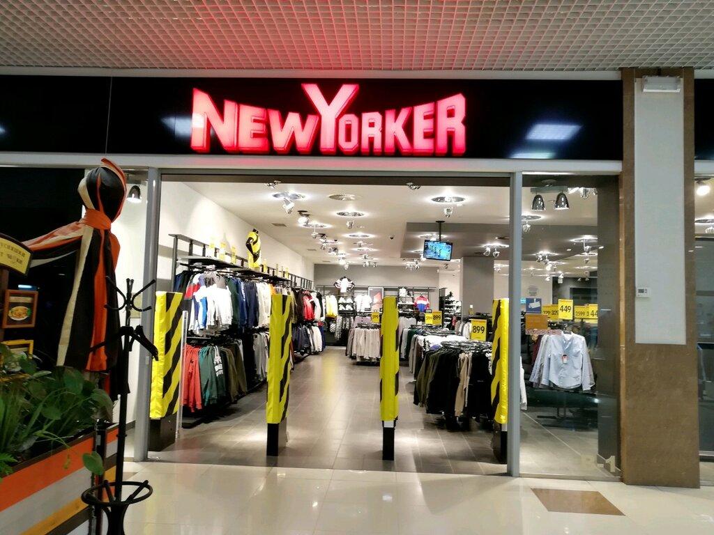 Нью Йорке Краснодар Магазин