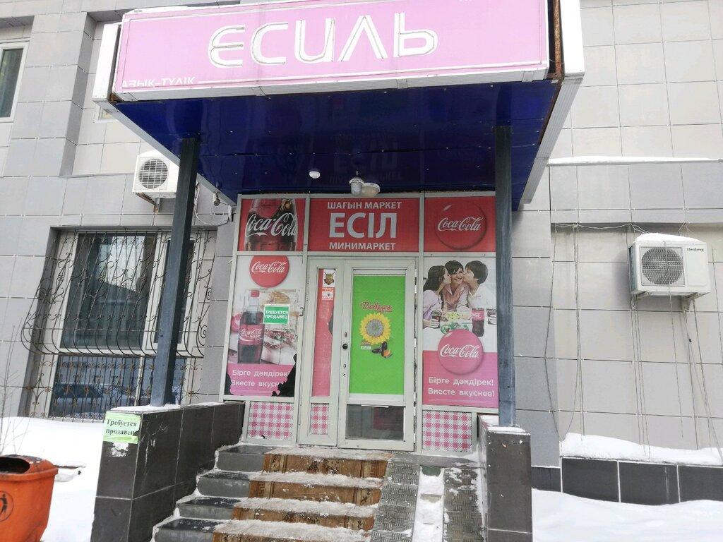 магазин продуктов — Есиль — Нур-Султан (Астана), фото №1