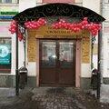 Безопасность-76, Монтаж домофона в Гаврилов-Ямском районе