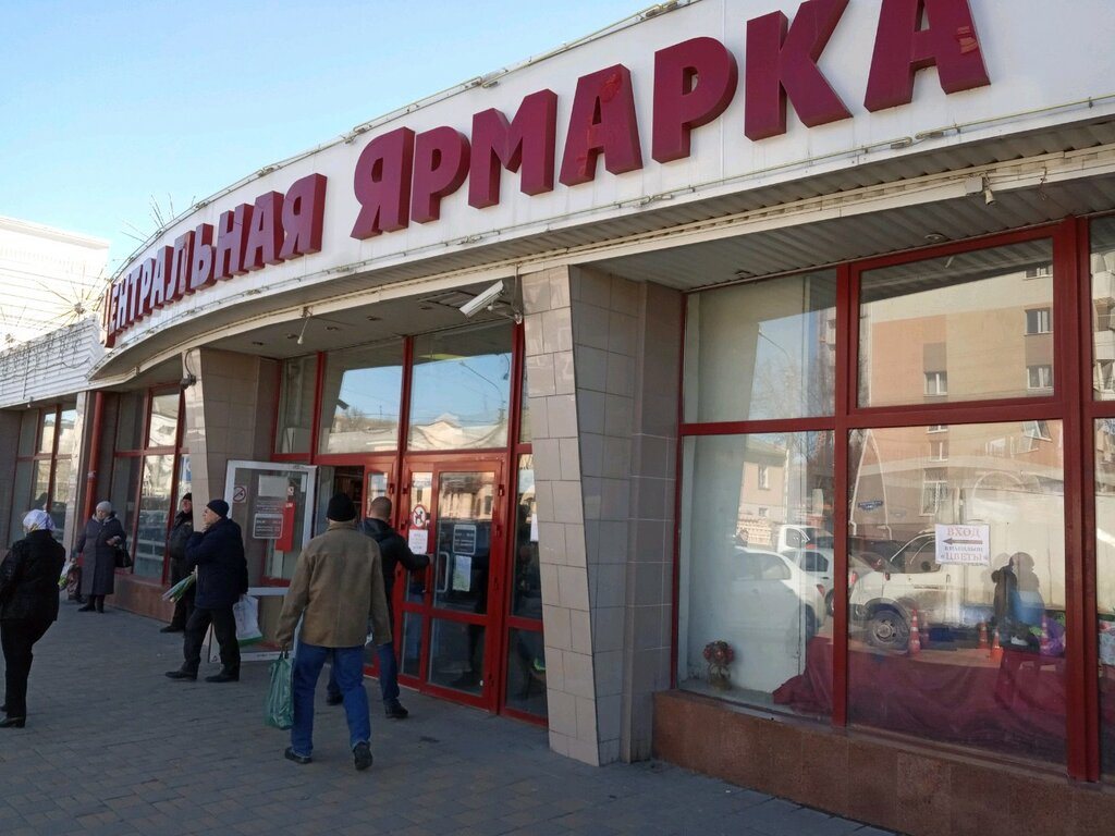 c66f0eac10d магазин одежды — Стильная штучка — Белгород