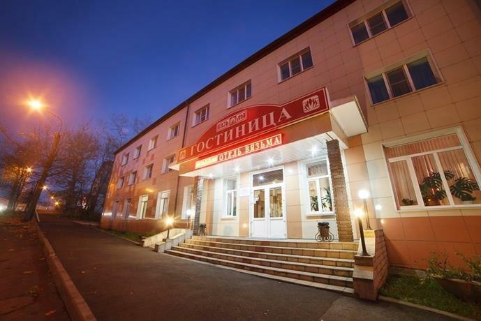 Гостиница Вязьма