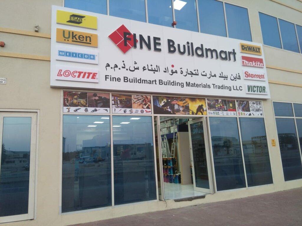 Fine Buildmart Building Material Trading LLC, hardware store