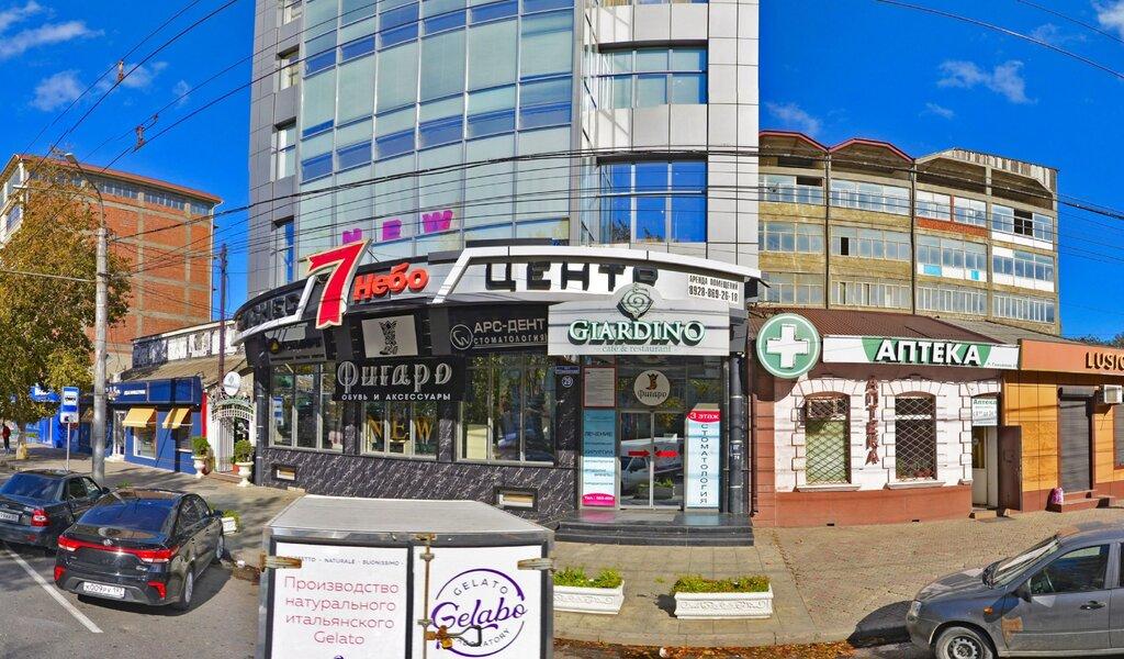 83e388474 Figaro - магазин обуви, Махачкала — отзывы и фото — Яндекс.Карты
