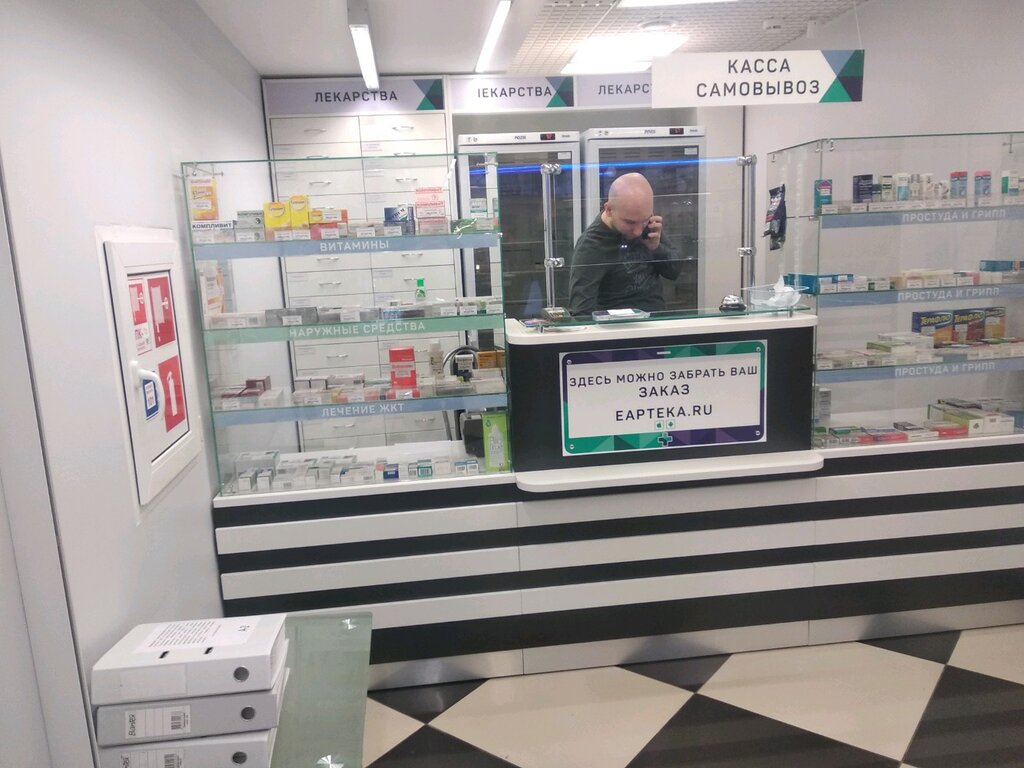 она аптеки на марксистской улице с фото упаковочные брикеты