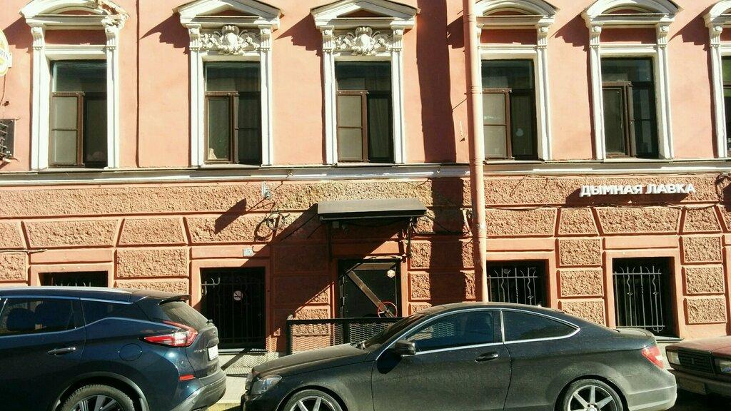hookah bar — Hookah Box Aviator — Saint Petersburg, фото №1