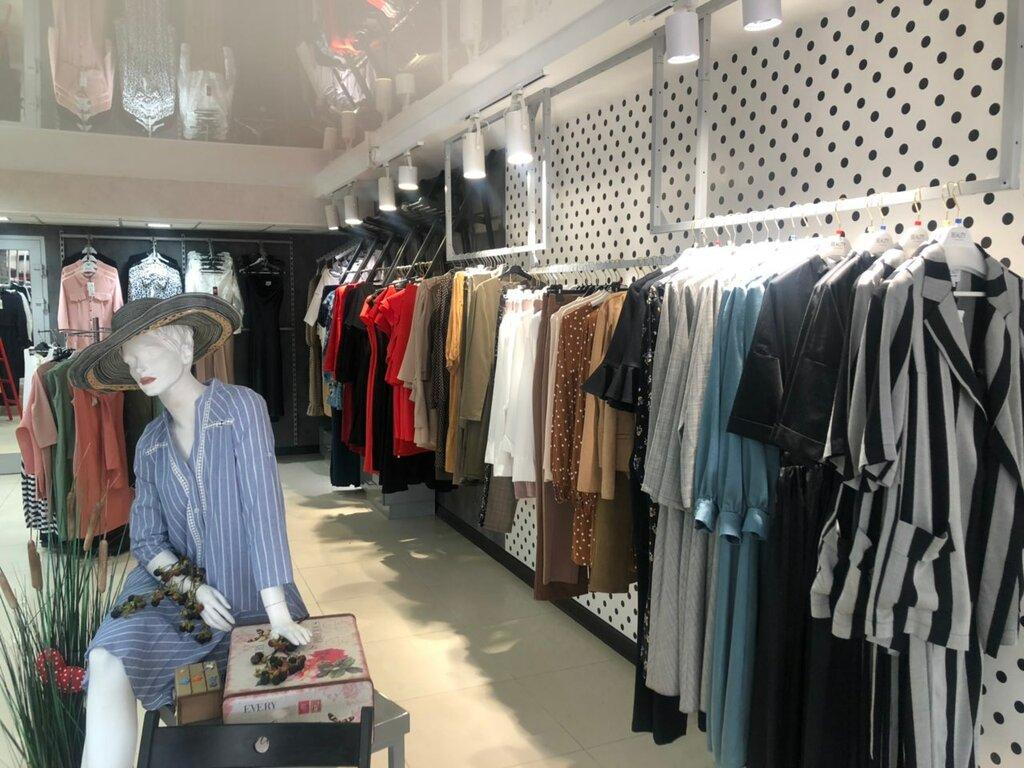 Магазин Одежды В Чите Каталог
