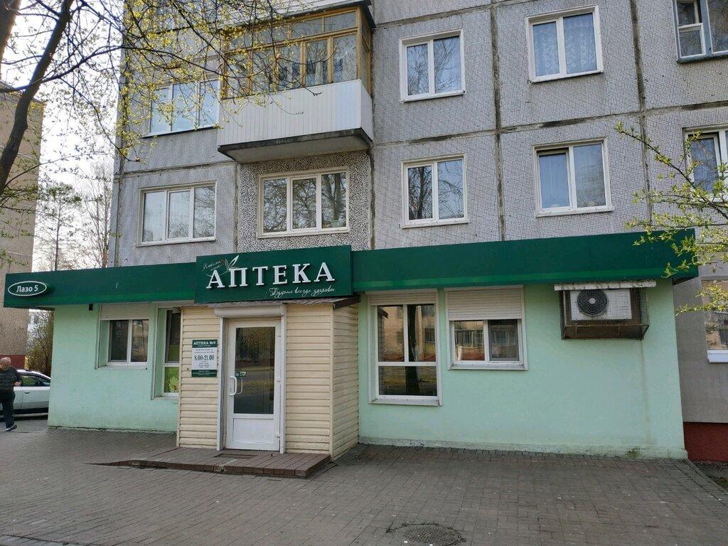 аптека — Ясса аптека № 9 — Витебск, фото №1