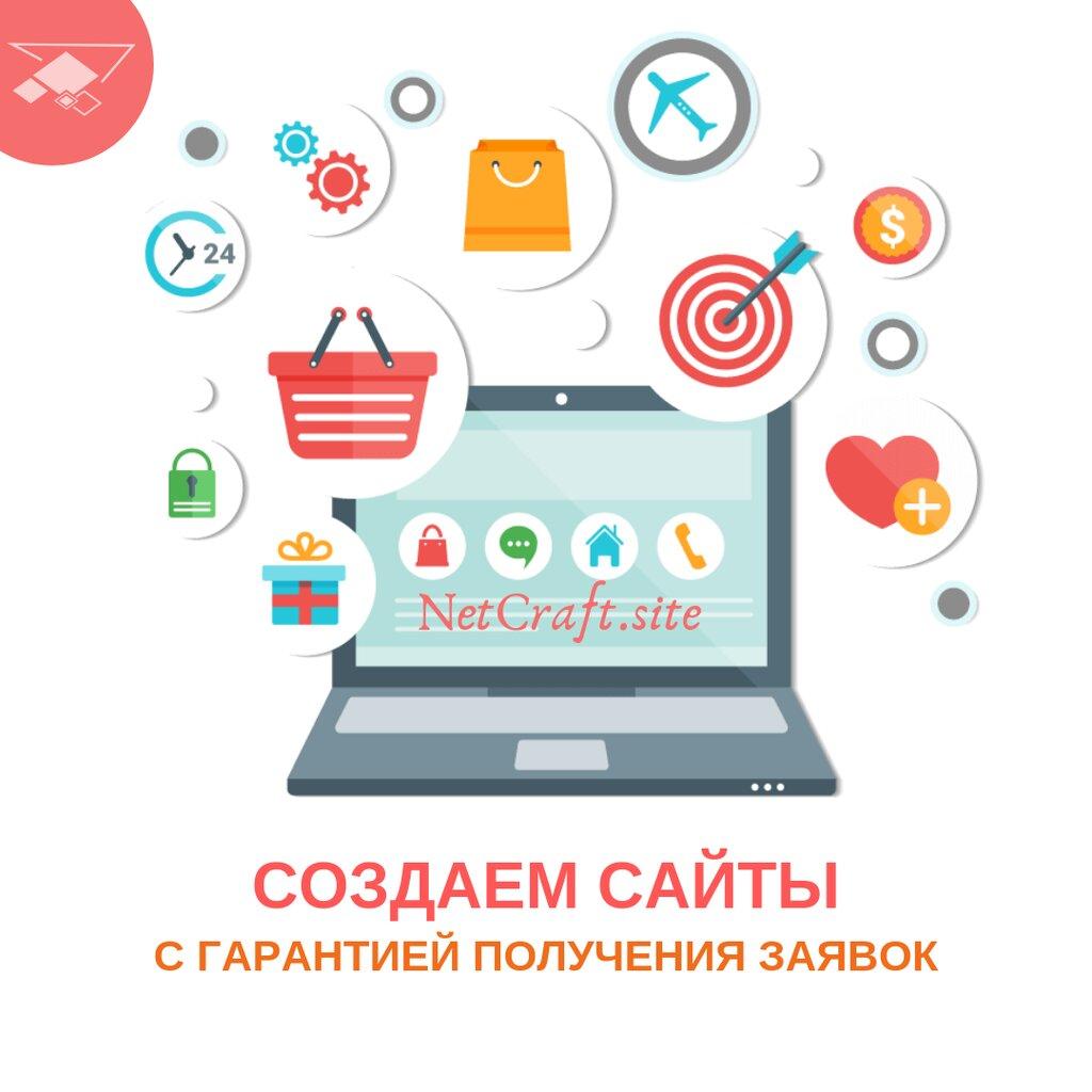 Создание веб сайтов шымкент продвижения сайтов контекстная реклама