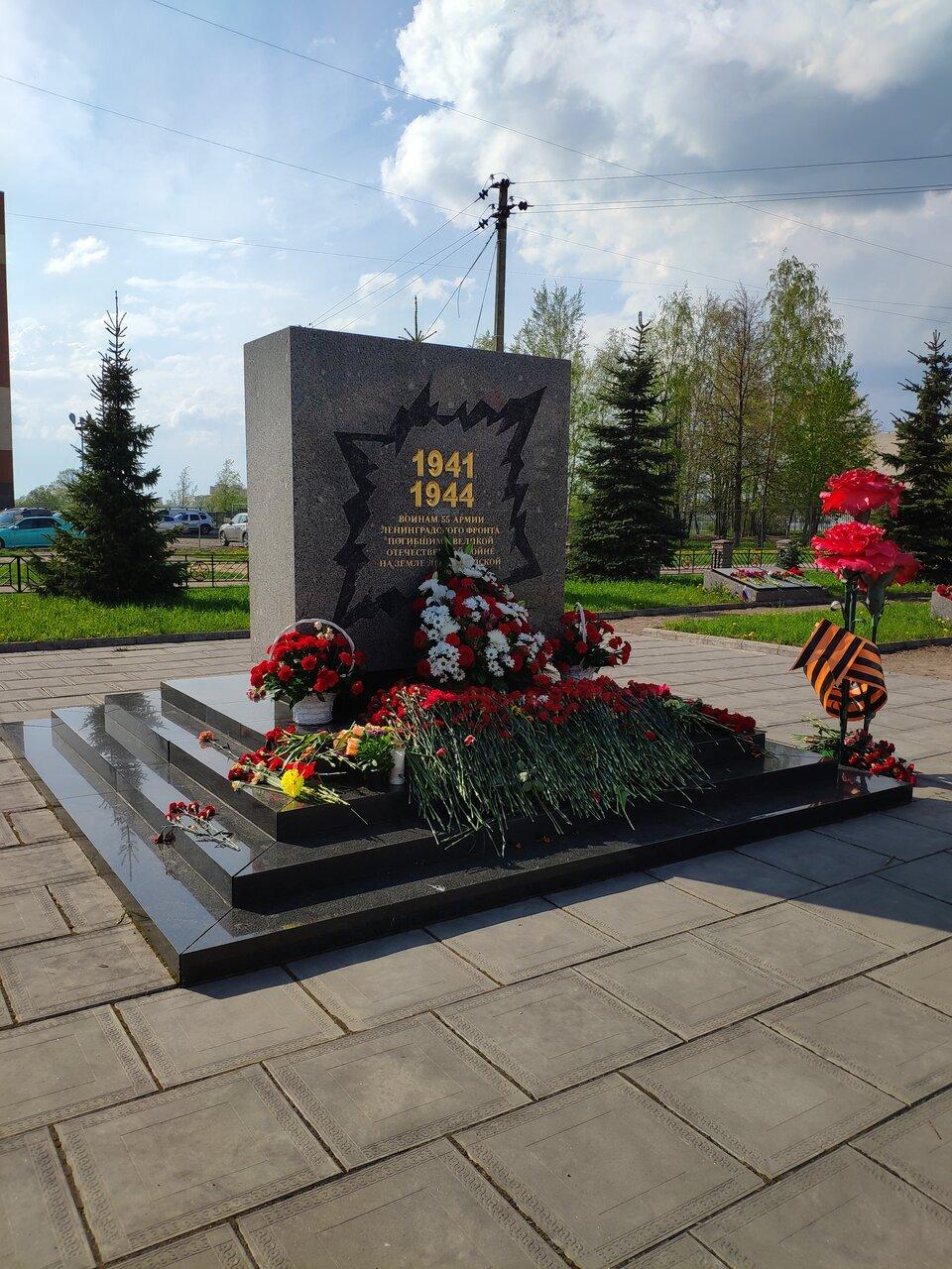 Памятники вов в ленинградской области фото