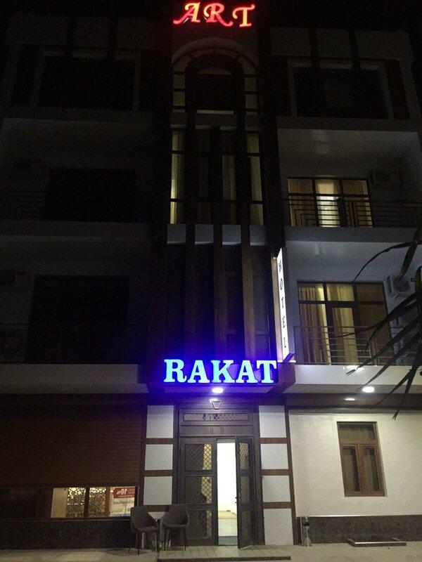 Art Rakat