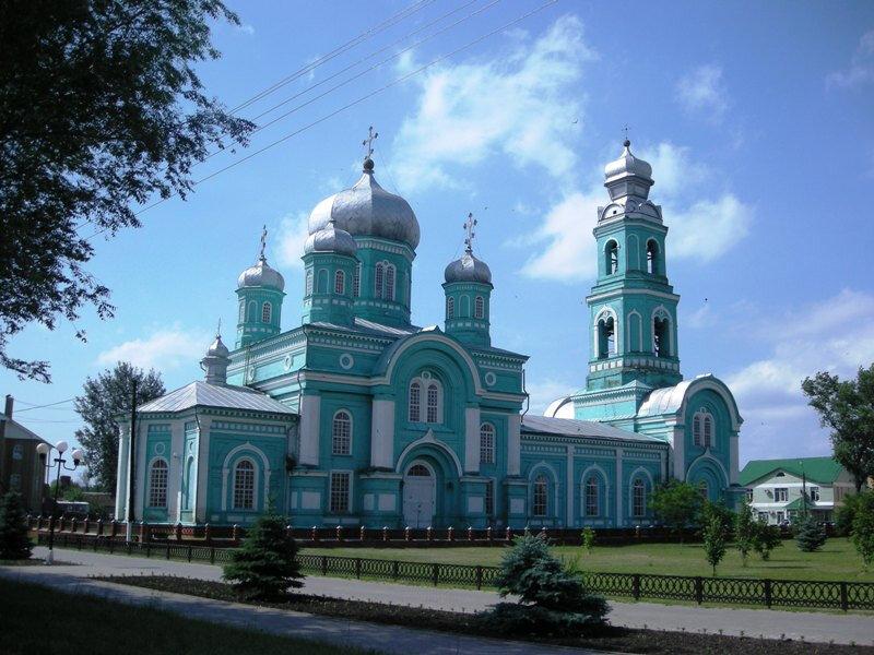 Ровеньки в картинках белгородская область