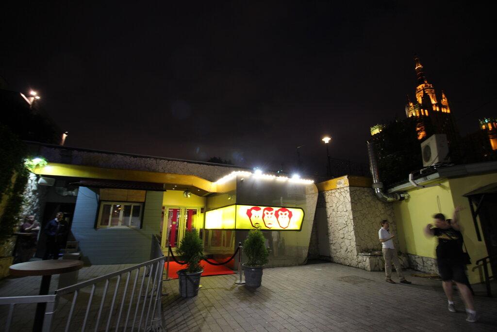 Три обезьяны клуб в москве баррикадная ночной клуб дрова челябинск