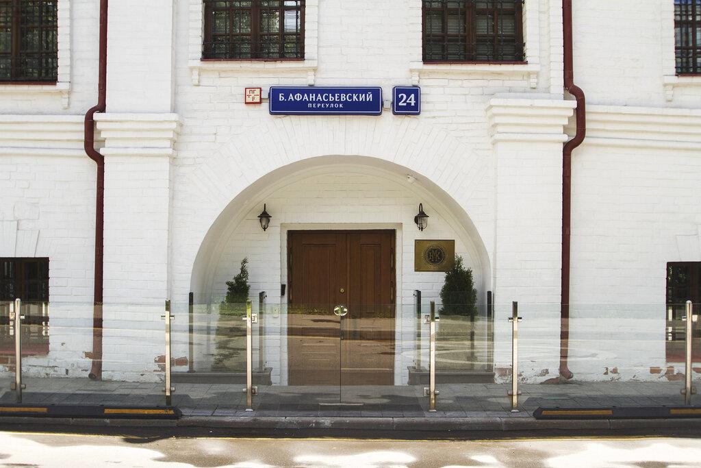 Адрес нумизматического клуба в москве вакансии стриптиз клубов москвы хостес