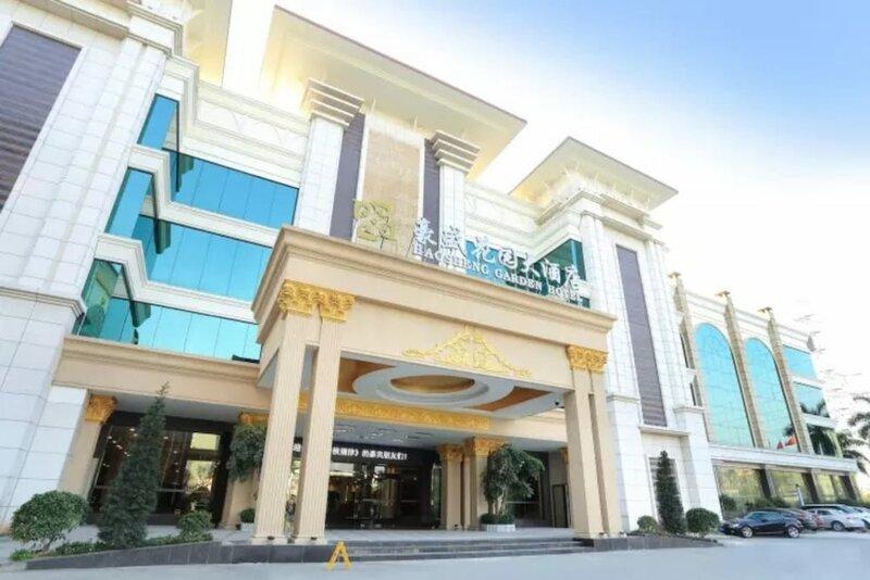 Shenzhen Haosheng Garden Hotel