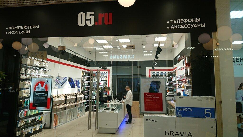 05 Ру Москва Магазин