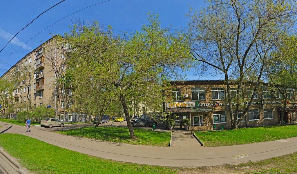 Панорама ремонт телефонов — ПрофиКомп — Москва, фото №1
