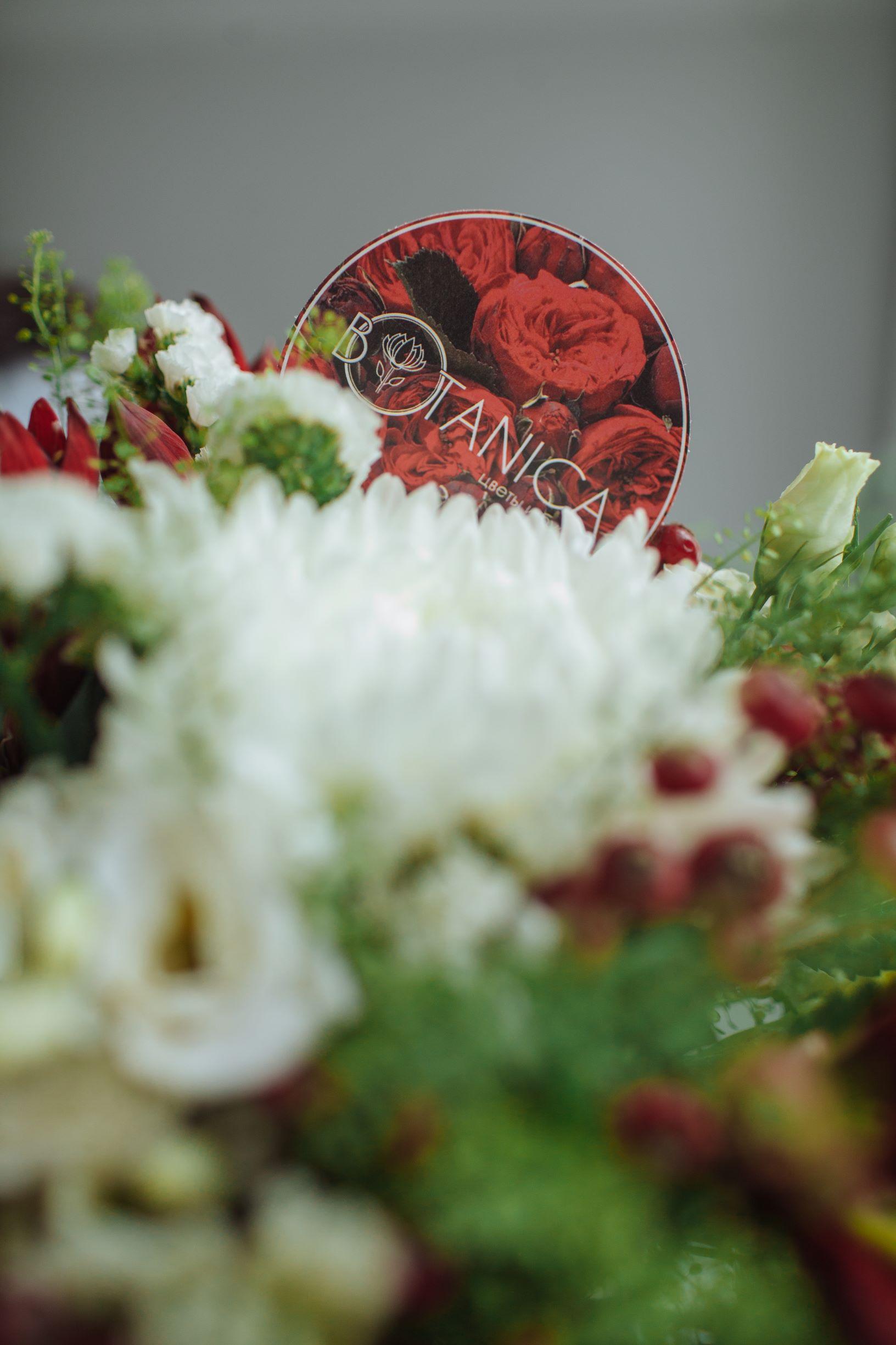 Цветы, магазин цветы в ярославль с доставкой