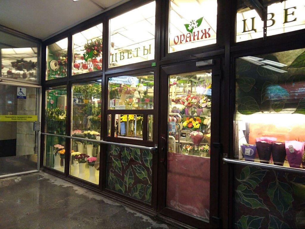 Доставкой цветы в фирме оранж спб