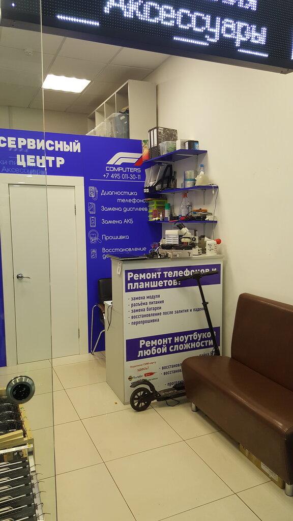 ремонт телефонов — F1Computers — Москва, фото №2