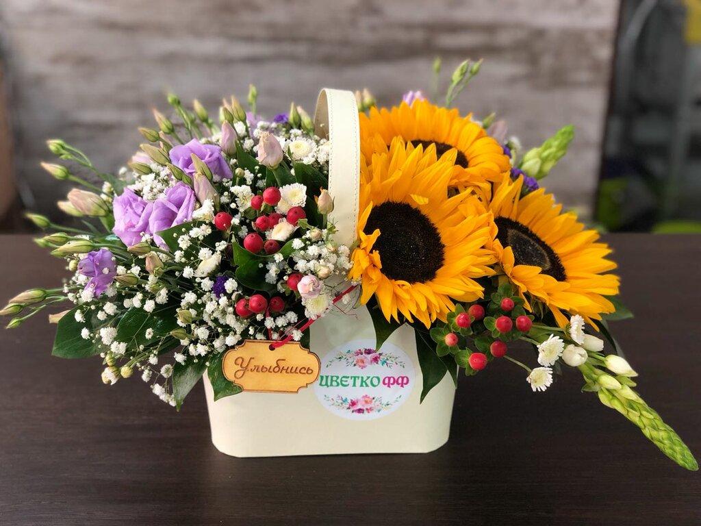 Доставка цветов цветкофф, тюльпанов бисера цветы
