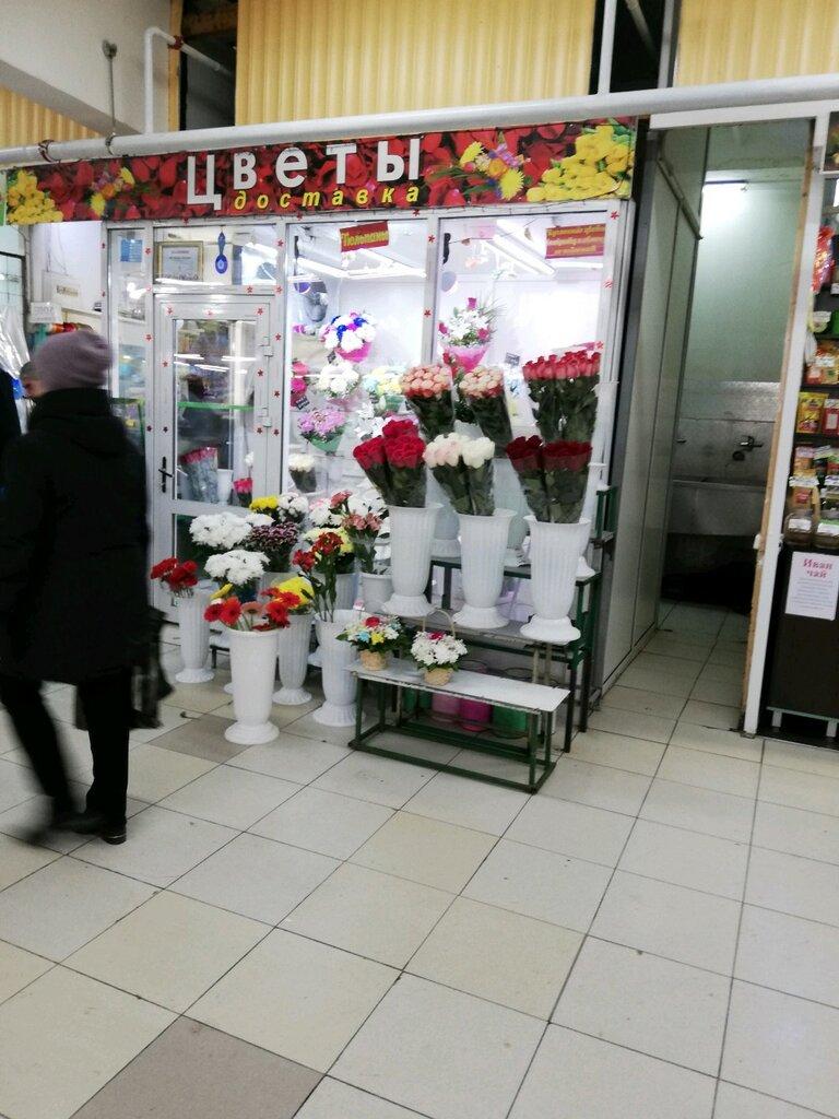 Цветы новосибирск магазины цены до 500 рублей, склады