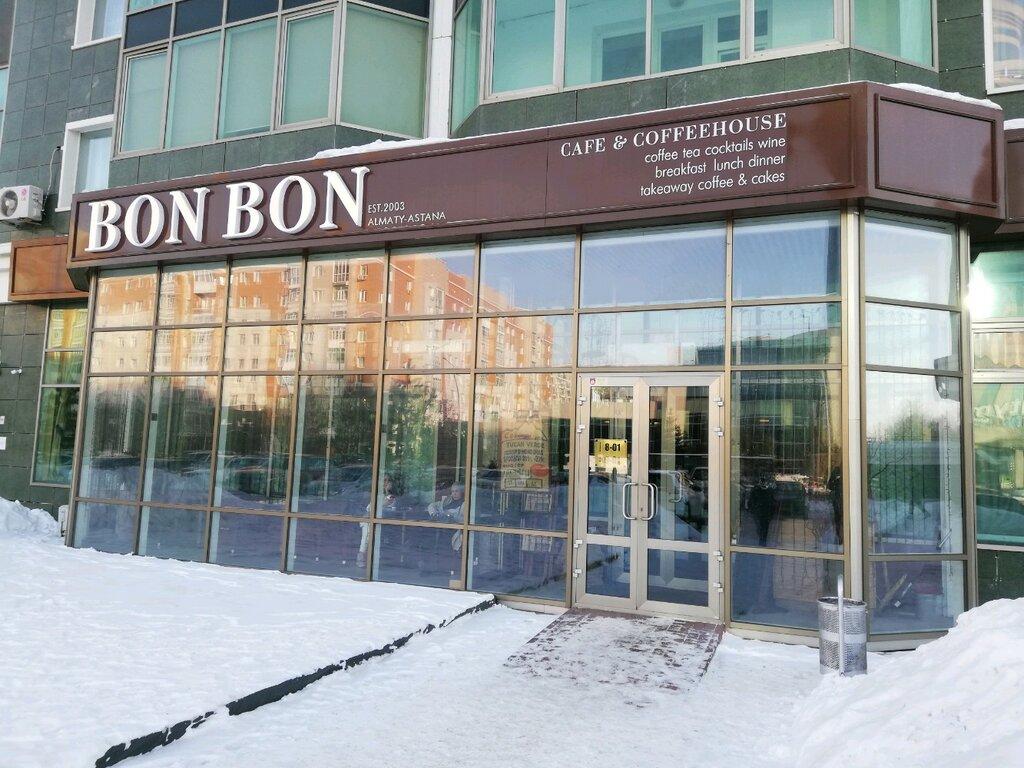 кофейня — Bon bon — Нур-Султан, фото №1