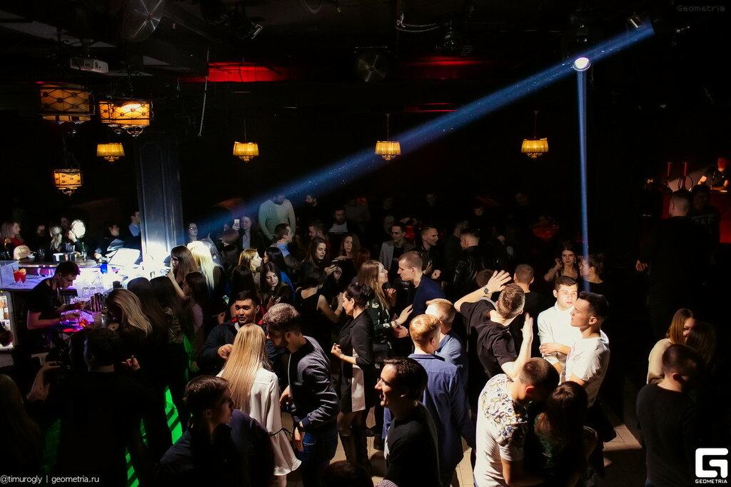 ночные клубы краснодара диско