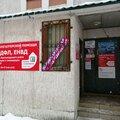 Центр бухгалтерской помощи, Разное в Пензе